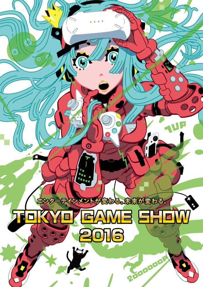 affiche-illustration-tgs-tokyo-game-show-2016-images_02c303e800837692